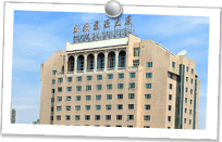 China Accommodation - Suyuan Phoenix Hotel – Beijing